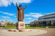 Francysk Skaryna monument, Minsk Stock Photos