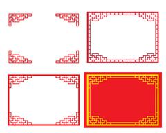 Chinese ornament for card and picture frame Stock Illustration