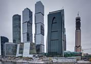 Moscow modern architecture Stock Photos