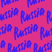 Russia hand-lettering calligraphy. Premium Handmade vector Lettering. Stock Illustration