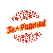 Holiday - 9 may. Victory day. Anniversary of Victory in Great Patriotic War. Piirros