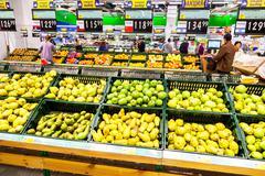 Fresh fruits ready for sale in supermarket Lenta Kuvituskuvat