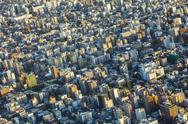 Aerial View of the Tokyo City, Japan Stock Photos