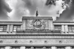 Detail of the State Duma, Parliament building of Russian Federation Stock Photos