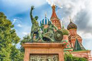 Saint Basil's Cathedral on Red Square in Moscow, Russia Stock Photos