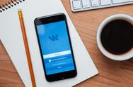 Vkontakte is a social network for quick and easy communication Stock Photos