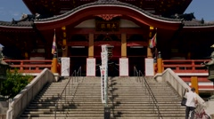 Japanese Buddhist Temple Stock Footage