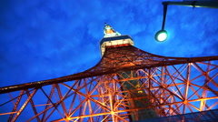 Asia landmark, Tokyo tower. Japan world capital symbol and Olympic host 2020 Stock Footage