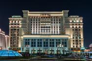 Facade of the Four Season Hotel in Moscow, Russia Stock Photos