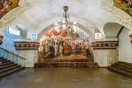 Interior of Kiyevskaya subway station in Moscow, Russia Stock Photos