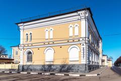 Russia, Yaroslavl-April 07.2016. Old architecture on Volga embankment Stock Photos