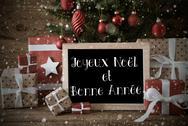 Nostalgic Christmas Tree, Bonne Annee Means New Year, Snowflakes Stock Photos