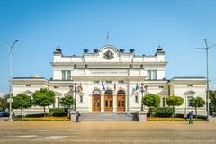 Parliament Building - National Assembly in Sofia, Bulgaria. Stock Photos