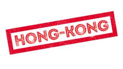 Hong-Kong rubber stamp Stock Illustration