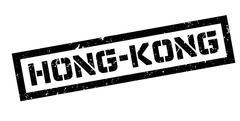 Hong-Kong rubber stamp Piirros