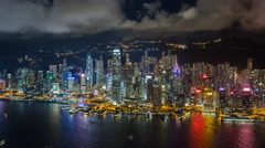 Elevated view across the busy Hong Kong harbour, Central district of Hong Kong Stock Footage