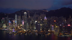 Elevated view, Harbour and Central district of Hong Kong Island and Victoria Stock Footage