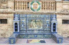 Streets of Sevilla, Spain, are filled with art Stock Photos