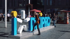 Title Dnepr in Dnepropetrovsk city center Stock Footage
