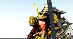 Japanese Female Samurai War Lord at her castle Piirros