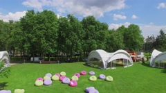 Luzhniki public garden with trapeze of aerial acrobats school Stock Footage