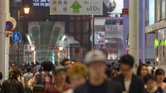Timelapse tourist in Dotonbori shopping street at night in Namba Osaka Japan Stock Footage