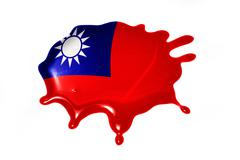 Blot with national flag of taiwan Stock Illustration