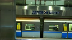 The creative vision of the Moscow subway. Train departure. Stock Footage