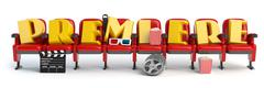 Premiere. Cinema, movie video concept. Row of seats with popcorm, glasses and Stock Illustration