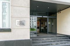"Entrance to the office building ""First Non-Metallic Company"" Stock Photos"