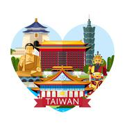 Taiwan travel concept with famous attractions Stock Illustration