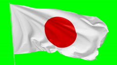 Japan flag with flagpole waving in the wind Stock Footage