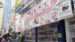 Computer Parts Pricelist displayed in Akihabara Electric District Stock Footage