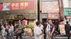 Akihabara Electric District, the Otaku Center of Tokyo Stock Footage