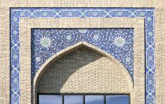 Arch portal of a mosque, Uzbekistan Stock Photos