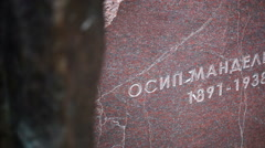 The monument to poet Osip Mandelstam located in Voronezh, Russia. Stock Footage