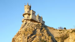 Astle Swallow's Nest sunny summer morning, Crimea, Russia Stock Footage