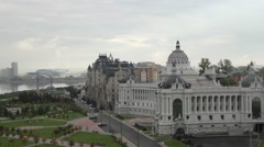 View of the City From a Height of Kazan Stock Footage