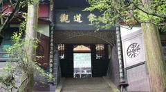 Qingcheng mountain Chengdu temple entrance steps Stock Footage