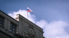 Russian Administrative Concrete Building. Soviet Union Symbols in Front. Stock Footage