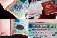 Passport on application form Stock Photos