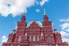 Moscow historical museum building in the Red Square Stock Photos