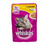 Whiskas chicken ragout, pouches of cat food. Stock Photos