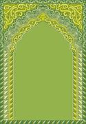 Arch-style Indian green ornaments, template for text. Stock Illustration