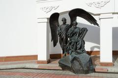Monument to John Theologian at church, Minsk, Belarus Stock Photos