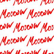 Moscow city name hand-lettering calligraphy. Premium Handmade vector Letterin Stock Illustration
