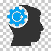 Intellect Gear Rotation Vector Icon Stock Illustration