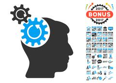 Head Cogs Rotation Icon With 2017 Year Bonus Symbols Stock Illustration