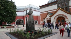 State Tretyakov Gallery - Museum of Art in Moscow Stock Footage