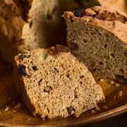 Chilean Pan de Pascua Christmas Cake Stock Photos
